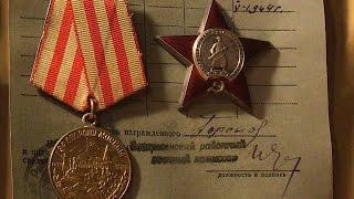 КОП по ВОЙНЕ. НАГРАДЫ ПРОСТОГО СОЛДАТА. Фильм №25. Searching relics of WW2