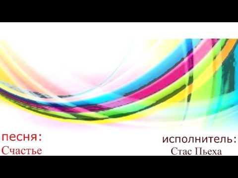 Стас Пьеха - Талисман | Субботний вечер от 22.10.16