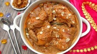 বিয়ে বাড়ির রোস্ট  || চিকেন রোস্ট || Biye Barir Roast || Traditional Bangladeshi Chicken Roast