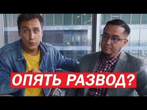 ОБМАН НА ТЕНДЕРЫ\НУРЛАН БАЙДИЛЬДА\ТРАНСФОРМАТОР