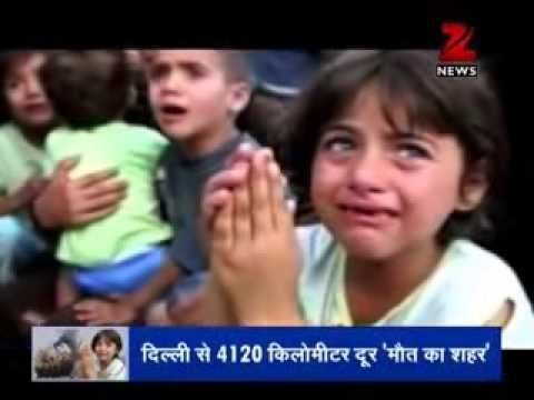 ISRAEL killing innocent kids and woman of Gaza ( HINDI NEWS ) thumbnail