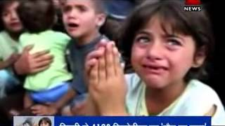 ISRAEL killing innocent kids and woman of Gaza ( HINDI NEWS )