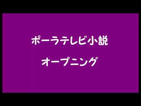 青島・フーコの天下のジョッキー