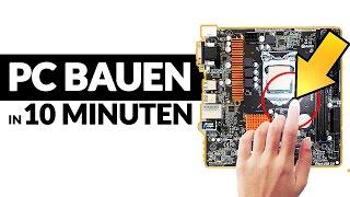 PC Zusammenbauen in 10 Minuten - 2018 (Deutsch)