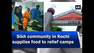 Sikh community in Kochi supplies food to relief camps - #Kerala News