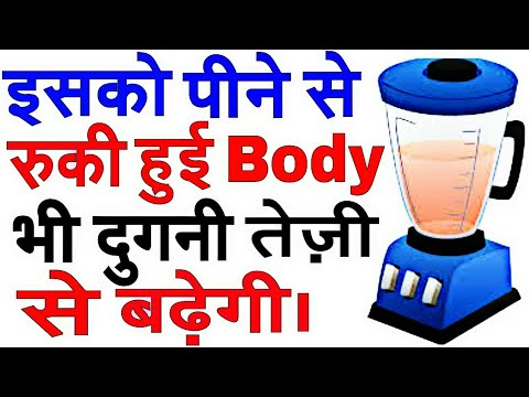 After workout drink/post workout drink hindi/size gain protein shake hindi