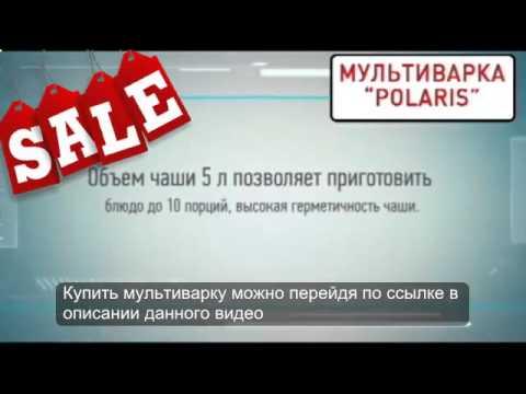 купить мультиварку скороварку - YouTube