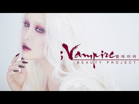Beauty Project ; Vampire 뱀파이어 Makeup Quick Tutorial / 리수