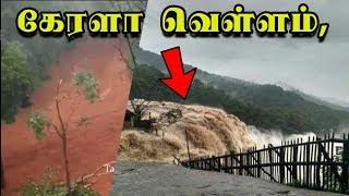 Pray for Kerala | Kerala Flood