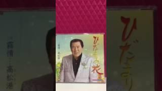 橘慶太 - ひだまりの花