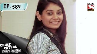 Crime Patrol - ক্রাইম প্যাট্রোল (Bengali) - Ep 589 - Hurt (Part-1)
