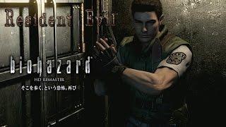 Resident evil 1 pelicula completa en español latino