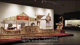 International Museum Academy Myanmar