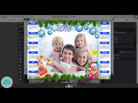 календарь в фотошоп онлайн