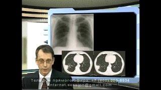 Диагностика внебольничной пневмонии Тюрин(Источник: https://www.youtube.com/user/MrREJR., 2015-12-05T02:49:59.000Z)