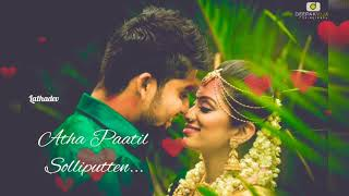 Unna Parthu Aasapatten || Muthu Nagaye Cut Song || WhatsApp  Tamil Love Cut Song💕💕