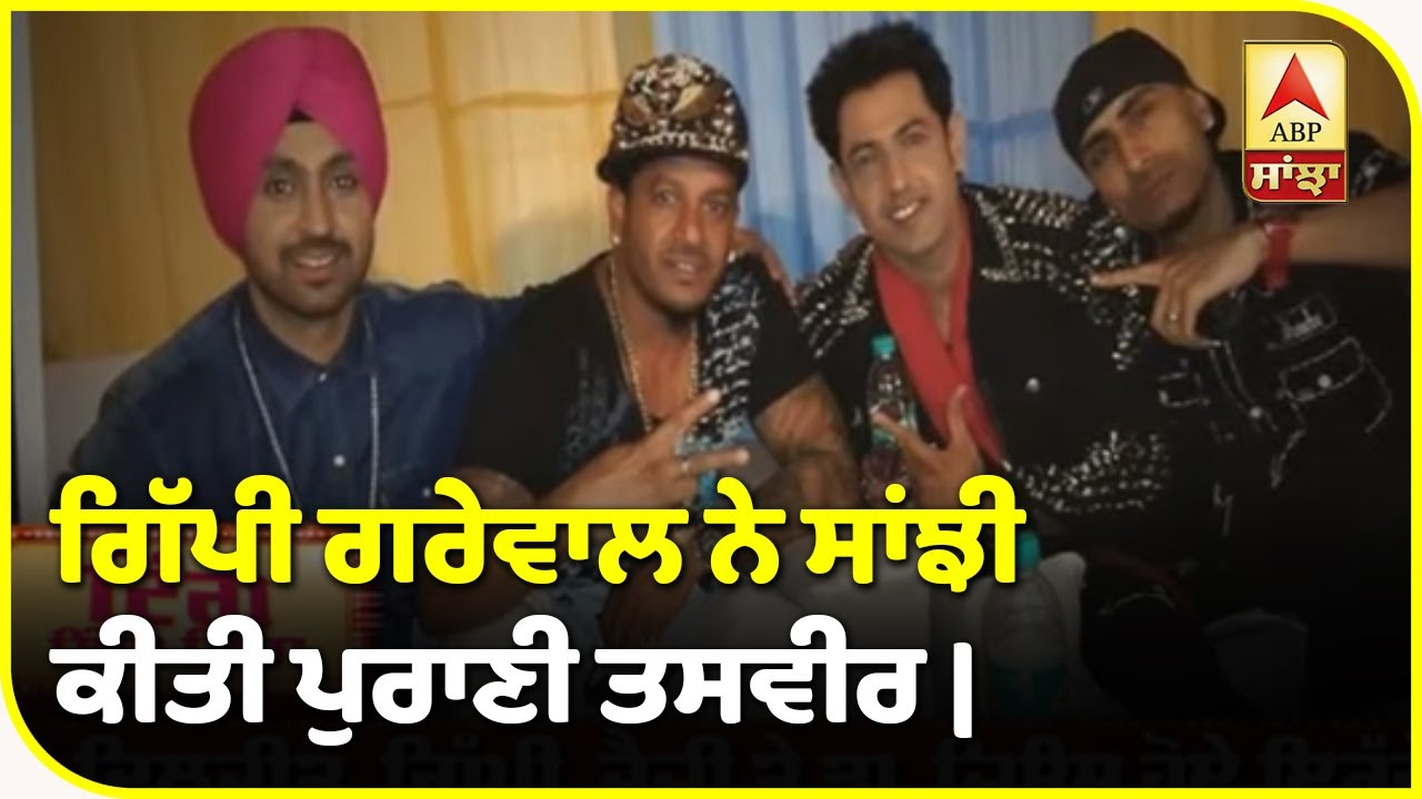 Diljit, Gippy, Jazzy and Dr Zeus were spotted together | Gippy post | ABP Sanjha