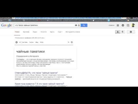 Гипермаркеты и супермаркеты - Акции в Москве и Подмосковье.