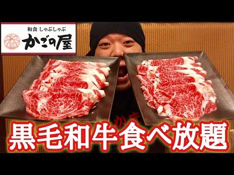 【大食い】黒毛和牛!寿司!串カツ!この食べ放題たまんねぇ!!!