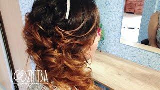 Греческая коса из локонов. Локоны на бок. LOZNITSA