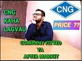 CNG KITS   WHERE TO BUY   PRICE   AFTER MARKET   COMPANY FITTED   JEET RATHEE