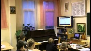 Открытый урок музыки в 4 классе.Проводит Николашина Н.М.