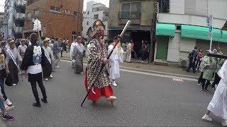 EP 1 - Viaggio Giappone 2018 scuola Ninjutsu BUJINKAN ROMA