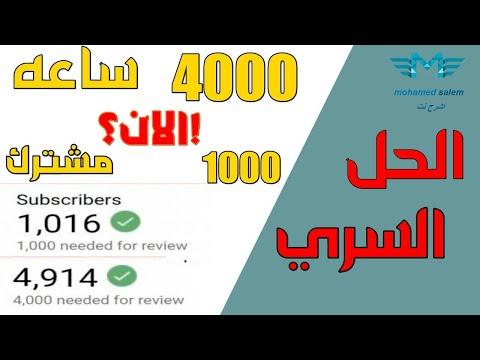 العمد للقاضي عبد الجبار pdf