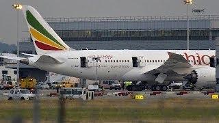 اعتقال خاطف الطائرة الإثيوبية في مطار جينيف الدولي