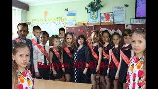 Любовь Николаевна, Эти строки только  Для Вас!!! Выпуск 2018 4-А