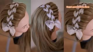 Причёска в школу на 1 сентября  Ободок из лент с косами   Hair tutorial