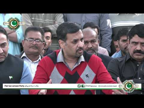 PSP Today Press conference at pakistan house 300 people belonging to different political parts join