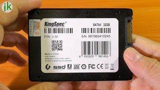 Самый дешевый SSD диск с Алиэкспресс