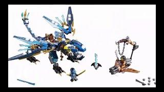 SECRET 2016 LEGO NINJAGO - VIP TOY MAKER & MASTER BRICK BUILDER