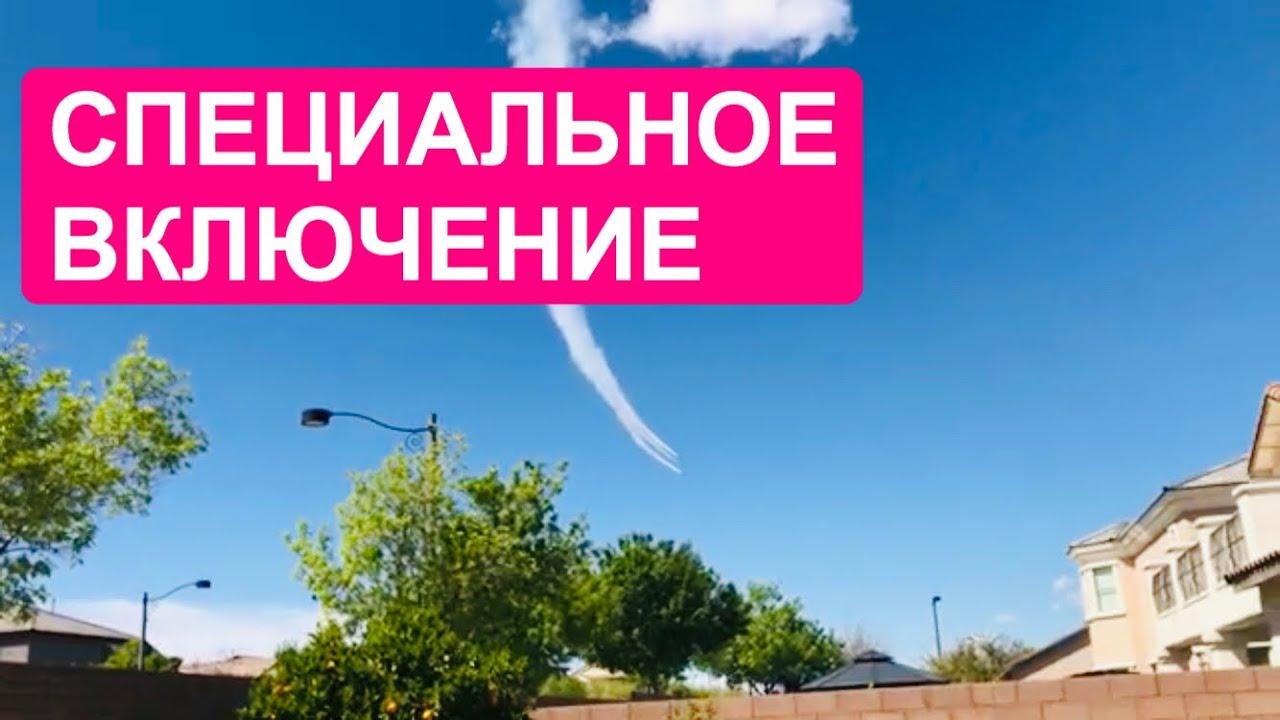 ПОЛЁТ НАД ЛАС-ВЕГАСОМ!
