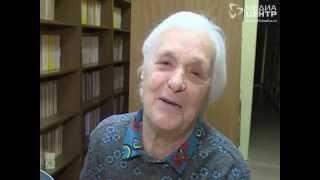 Библиотека для слепых в Вологде отмечает 60-летие в этом году