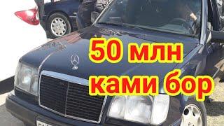 Денов мошина бозори 3-кисм 18.10.2020 MyTub.uz
