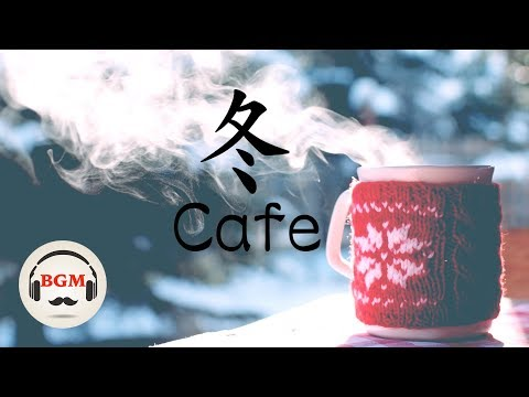 Winter Cafe  - Piano & Guitar  - Chill Out  For Work Study Sleep