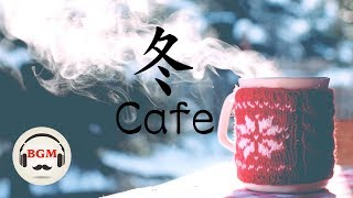 Winter Cafe Music - Piano & Guitar Music - Chill Out Music For Work, Study, Sleep
