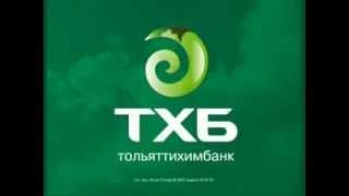 """ТольяттиХимБанк, вклад """"Раз, два, три"""""""