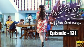 Sangeethe | Episode 131 12th August 2019 Thumbnail