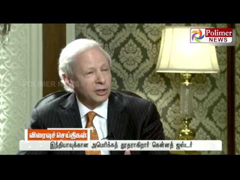 Kenneth Juster to be the next US ambassador for India | Polimer News