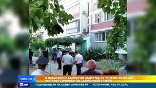 Съемочную группу обстреляли в КБР