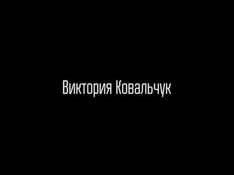 Виктория Ковальчук   BIZON AWARDS 2016   MINSK, BELARUS