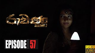 Rawana Season 02 | Episode 57 08th November 2020 Thumbnail
