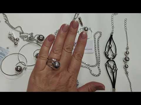 Серебряные украшения- шары и шарики. Кольца, серьги, браслеты, кулоны, конго-с шариками.