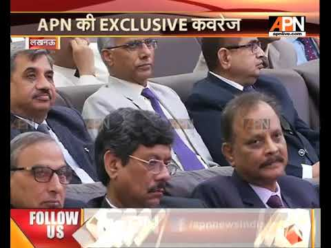 Watch prominent judges speak at the Judges and Lawyers Conference in Lucknow