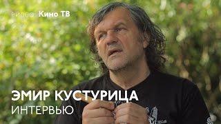 Эмир Кустурица о картине «По млечному пути» и Монике Белуччи