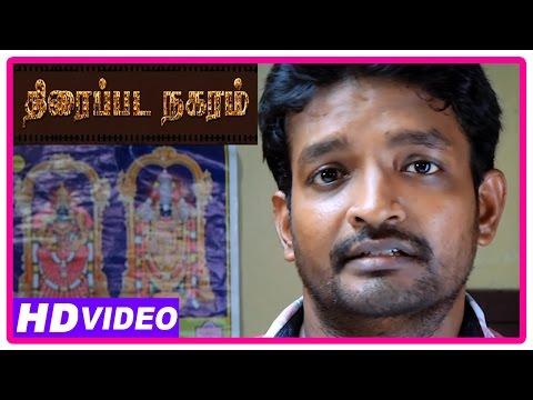 Thiraipada Nagaram Movie | Scenes | Intro About 4 Friends Who Try Chance In Cinema | Senthil