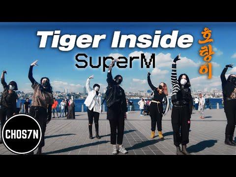 [KPOP IN PUBLIC TURKEY 'MASK VER'] SuperM (슈퍼엠) - Tiger Inside (호랑이) Dance Cover by CHOS7N [1-TAKE]
